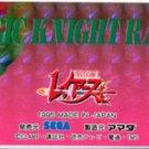 Magic Knight Rayearth PP bookmark pz Hikaru and Makona