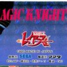 Magic Knight Rayearth PP bookmark pz knights vs princess, zelgato, and clef