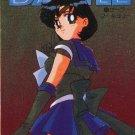 Sailor Moon (RARE) Metal etched card #10 (Mercury)