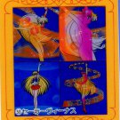 Sailor Moon Carddas W Trading Card - #53 Venus transformation