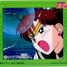 Sailor Moon Carddas W Trading Card - #58 Jupiter yelling
