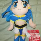 Magic Knight Rayearth UFO (Umi)