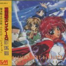 Magic Knight Rayearth OST