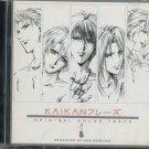Kaikan Phrase OST