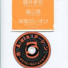 Asuka DN Angel CD
