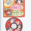 Hana To Yume 2005 Drama CD
