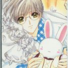 Card Captor Sakura (Yukito) Phone card CLAMP