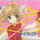 Card Captor Sakura phone card