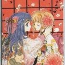 Card Captor Sakura (Kimono) Event promo phonecard