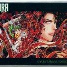 Basara phonecard (3)