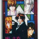 Yami no Matsuei (not for sale) promo yaoi phonecard