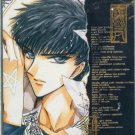 CLAMP X Phonecard (4)
