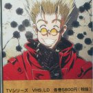 Trigun (not for sale) promo phonecard (2)