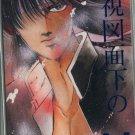 Pretty Boy manga art phonecard