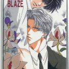 Mirage of Blaze Yaoi Phonecard 3