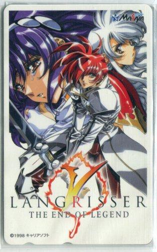 Langrisser V End of Legend