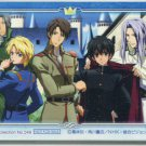 Kyo Kara Maou (not for sale) promo phonecard (Yaoi)