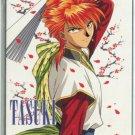 Fushigi Yuugi (Taski) phonecard