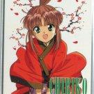 Fushigi Yuugi (chiriko) phonecard