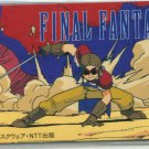 Final Fantasy Phonecard
