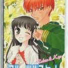 Fruits Basket Phonecard 1