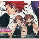 D.N. Angel (Not for sale) promo phonecard