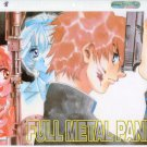 Full Metal Panic Shitajiki 15