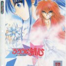 Rurouni Kenshin Shitajiki 42