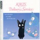 Kiki's Delivery Service 6