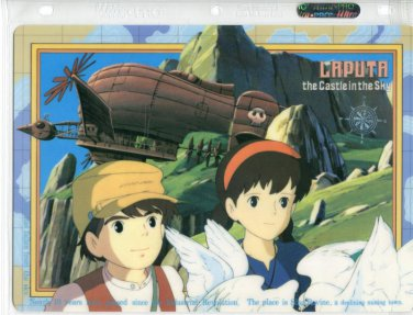 Laputa (Castle In The Sky) 3