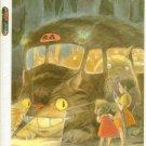 Totoro Shitajiki 2