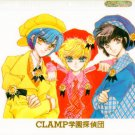 CLAMP School Detectives shitajiki