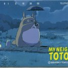 My Neighbor Totoro phonecard (2)