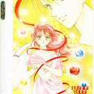 Fushigi Yuugi Manga (yellow) shitajiki