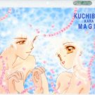 Kuchibiru Kara Magic shitajiki