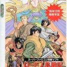 Record of Lodoss War Kodokawa game promo shitajiki