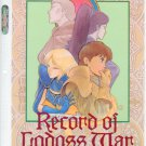 Record of Lodoss War KMO origional good series shitajiki
