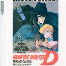 Vampire Hunter D Shitajiki style 2