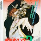 Vampire Hunter D manga art double sided promo shitajiki