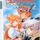 Langresser series RPG PC Engine Promo Shitajiki