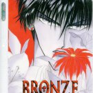 Bronze Shitajiki (style 5)