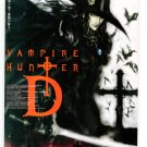Vampire Hunter D (Cinemo Expo 10) promo flyer