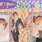 Watase Yuu Furoku trading card set (rare/OOP)