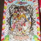 Sailor Moon 3D large type card (2)
