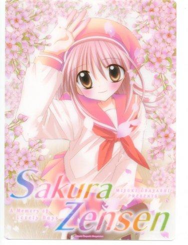 Sakura Zensen Shitajiki