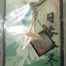 Bleach keychain (Hitsugaya)