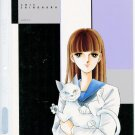 Chie Shinohara shitajiki (old series)