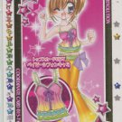 Kirarin Revolution 015-T, 3rd Stage Summer Rainbow Trading Card