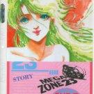 MegaZone 23 shitajiki style 2