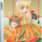 3 chibi girls in kimono's shitjaiki (LL Palace)